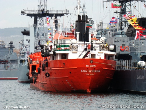 vessel Agamemnon IMO: 6817857, Oil Products Tanker