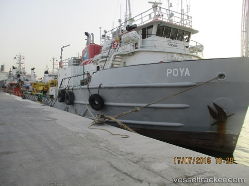 vessel Aaditya 1 IMO: 7390662, Offshore Tug Supply Ship