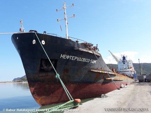 vessel Nefterudovoz 52m IMO: 8726179, Ore Oil Carrier