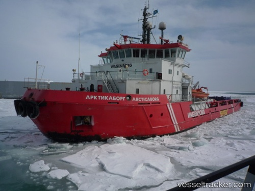 vessel Arcticaborg IMO: 9184976, Offshore Tug Supply Ship