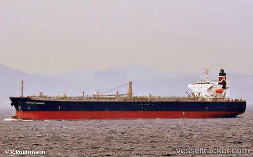 vessel Adventurous IMO: 9308778, Oil Products Tanker