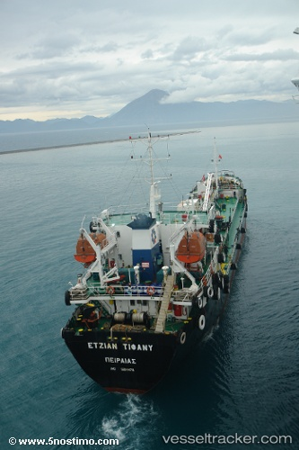 vessel Aegean Tiffany IMO: 9314478, Oil Products Tanker