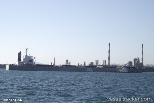 vessel Afea IMO: 9354090, Bulk Carrier