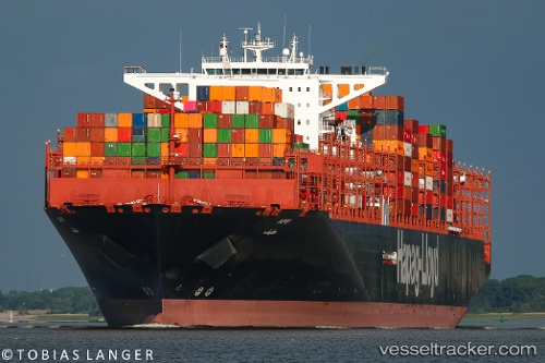 vessel Afif IMO: 9732345, Container Ship